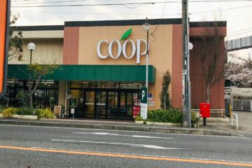 ユーコープ西鎌倉店