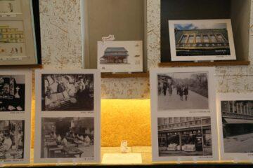 湯浅物産館 登録有形文化財 登録記念展示