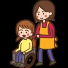 障害児者や病人の家庭への経済支援