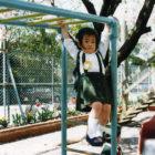 幼稚園・保育園・小学校